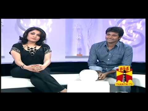 Sivakarthikeyan & Ramyakrishnan Show -  11-08-2013
