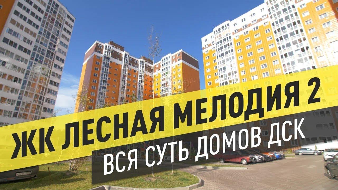 Владимир отделка квартир