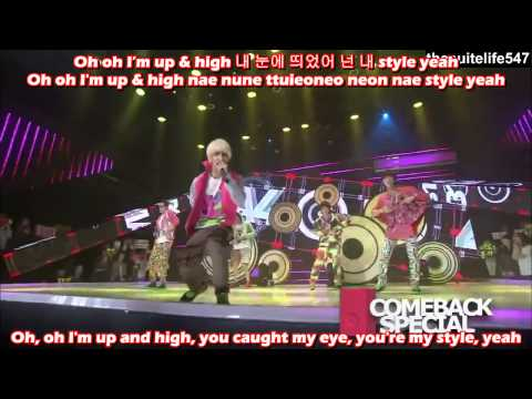 B1A4 - Beautiful Target [MTV The Show] (11.09.23) {Hangul, Romanization, Eng Sub, Fanchants}