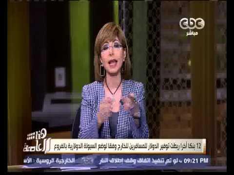 شاهدـ لميس الحديدي تهاجم الحكومة: لا تعي الأزمة التي نحن فيها