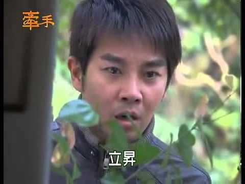 Phim Tay Trong Tay - Tập 248 Full - Phim Đài Loan Online
