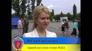 Волонтерський зліт студентів відбувся на базі ХНУВС
