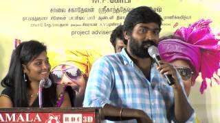Actor vijaysethupathi on Ve.. Bore…..