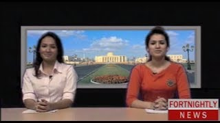 Fortnightly News with Farha Moon and Sarah Jimaa