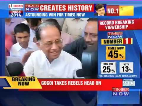 Tarun Gogoi plans show of strength