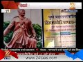 Zee24Taas: sambhaji maharaj photo instead of shivaji maharaj