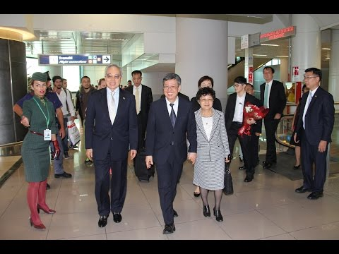 Vice President Chen arrives at airport in Rome