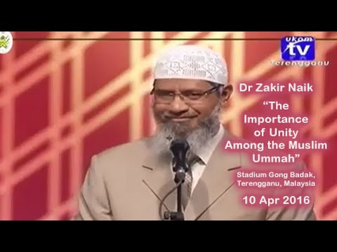 importance of muslim unity