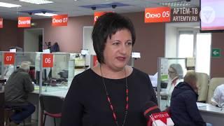 МФЦ города Артёма меняет статус