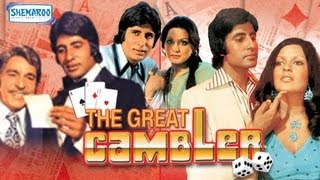 The Great Gambler Amitabh Bachchan, Zeenat Aman & Neetu