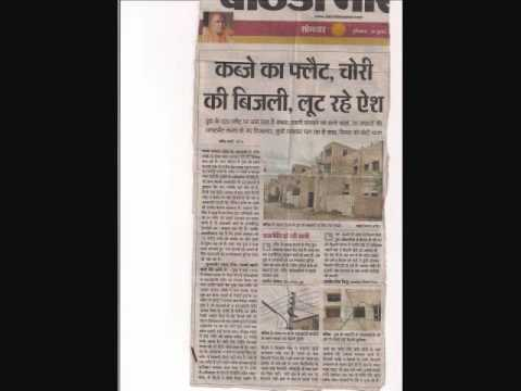 bathinda development authority  129    
