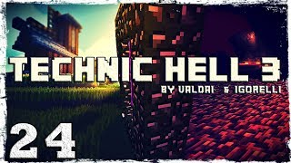 [Coop] Minecraft Technic Hell 3. #24: А вот и мы! :)