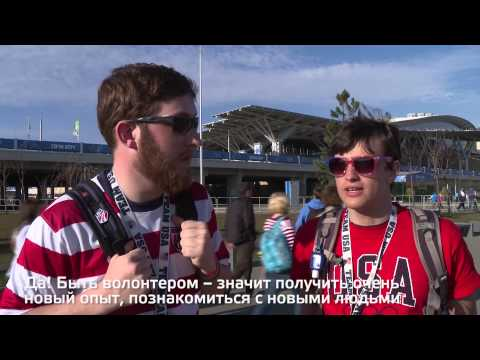 Sochi 2014 Voice of the Games: Would you want to be a volunteer?