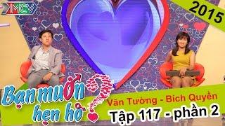 Tác hợp cho chàng Thanh Hóa nàng Sài Gòn   Văn Trường - Bích Quyền   BMHH 117