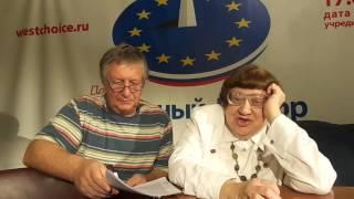 Вопрос из Донецка – Боровой, Новодворская