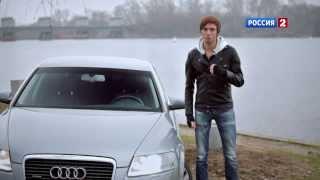 "Проект ""Вторичка"": обзор Audi A6 3,2 quattro // АвтоВести 132"