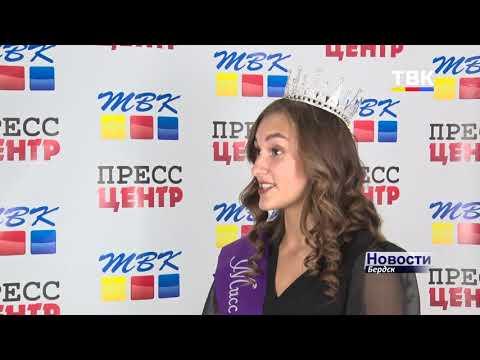 Бердская школьница – Мисс ЗОЖ Новосибирской области