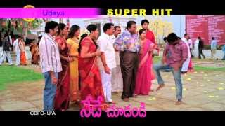 Bheemavaram-Bullodu-Movie-Success-Promo