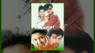 Airport Tamil Full Movie