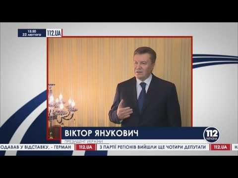 Выступление Виктора Януковича (Viktor Yanukovych 22.02.2014 President.)