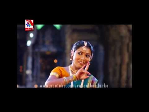 VASANTHAM TV CHANNEL SONG 2013