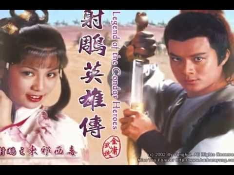 The Legend of the Condor Heroes (tribute to Barbara Yung & Felix Wong)