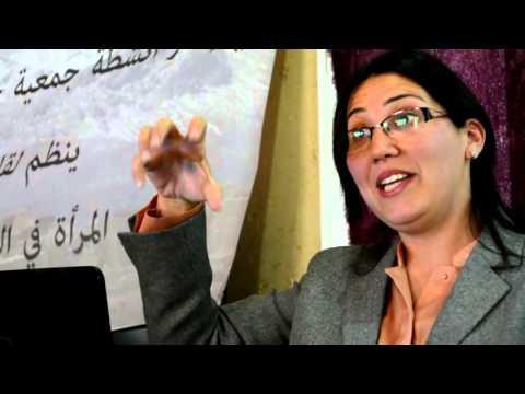 دور المراة في التنمية السوسيو-اقتصادية باقليم ميدلت