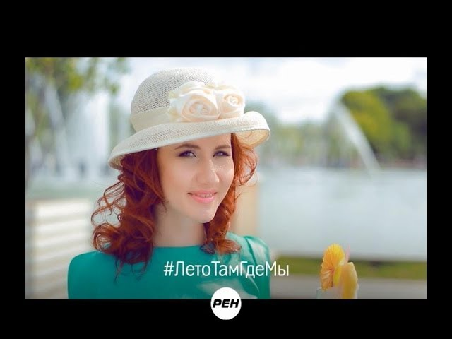 #ЛетоТамГдеМы Селфи: Анна Чапман