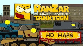 Tanktoon - HD Maps
