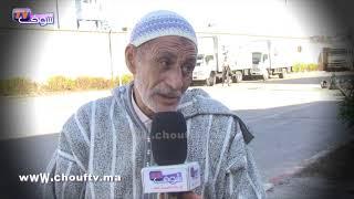 بالفيديو..مُسن مغربي يتذكر بعد 42 سنة تفاصيل المسيرة الخضراء.. مشينا جرينا على الصبليون فالصحراء بلا سلاح |