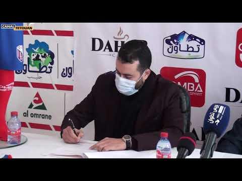 روبورتاج: شركة قهوة دهب تدعم مدرسة المغرب التطواني
