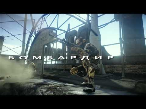 Как играть в Демо Crysis 2  для Xbox360(RU)