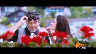 Thangamey Thangamey veeram song