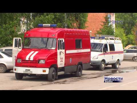 Спасли двух детей пожарные Бердска в рамках учений