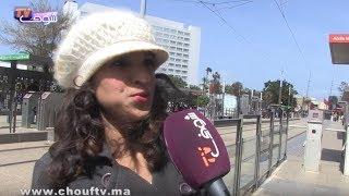 في اليوم العالمي للسعادة:أغرب اعتراف من شابة مغربية ..أنا ماشي سعيدة وهاعلاش   |   بــووز