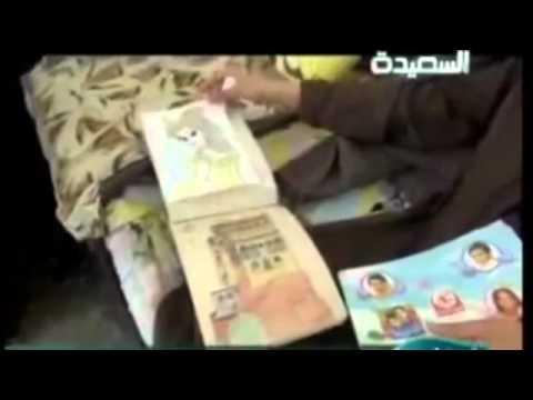 فتاة يمنية تعرق دماء