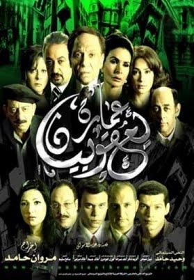 افلام عربية