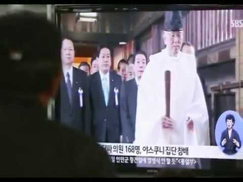 Japanese lawmakers visit Yasukuni Shrine | BREAKING NEWS - 22 APRIL 2014