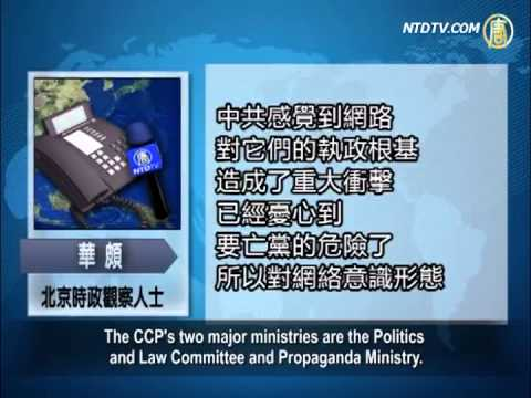 China's Media War on