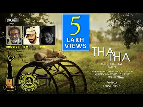 THATHA Tamil Short Film - Subtitles - Must Watch