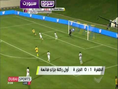 هدف يوسف القديوي الرااائع في أول مباراة له مع الظفرة الإماراتي