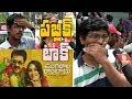 Ungarala Rambabu Public Talk - Response || Sunil || #UngaralaRambabu || Indiaglitz Telugu