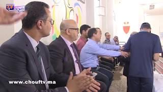 فيديو من قلب السجن المحلي لمدينة أزارو: استفادة نزلاء أحداث من أنشطة ثقافية ورياضية   |   خارج البلاطو