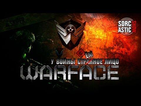 Sorcastic Show - Обзор Warface