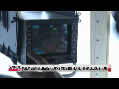 Malaysia military tracks missing plane to Malacca Strait