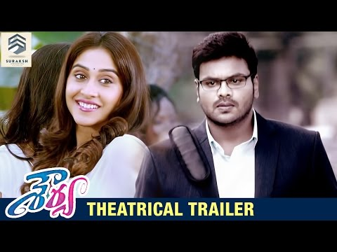 Shourya Movie Theatrical Trailer