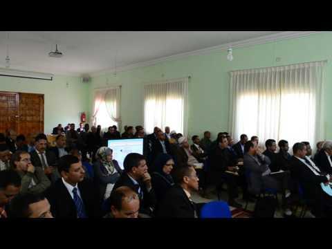 لقاء تنسيقي حول برامج العمل الجماعية وبرنامج التنمية الإقليمي بتنغير