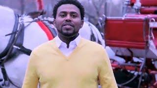 "Hayleyesus Feyssa - Sew Alebet ""ሰው አለበት"" (Amharic)"