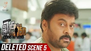Khaidi No 150 Deleted Scene 5..