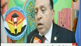 إطلاق أسماء شهداء الداخلية على المدارس
